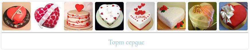 фото торт сердце