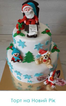 фото торт на Новий Рік