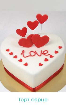 фото торт серце