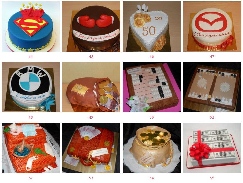 Юбилейные торты на заказ фото