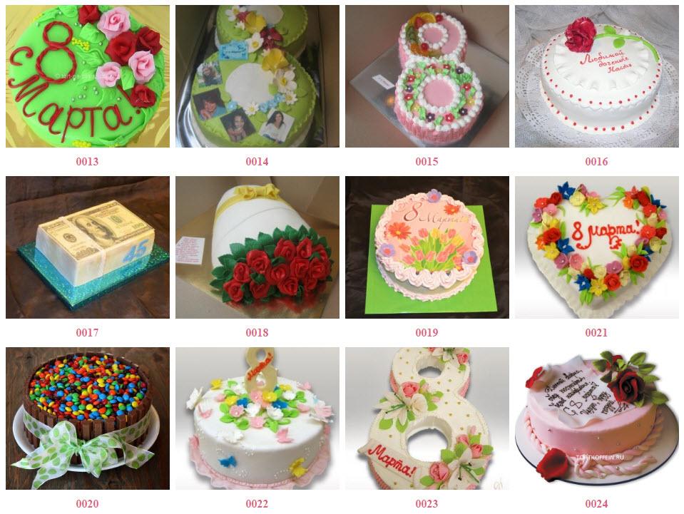 торт на 8 березня