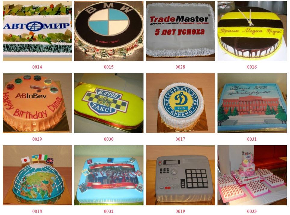 Оригинальные торты Киев