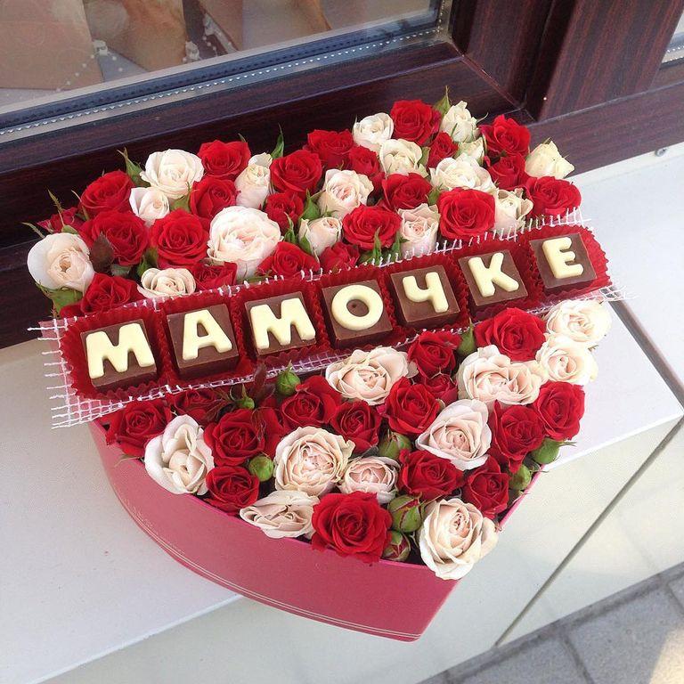 рецепт приготування тортика у вигляді шоколадного серця з квітами