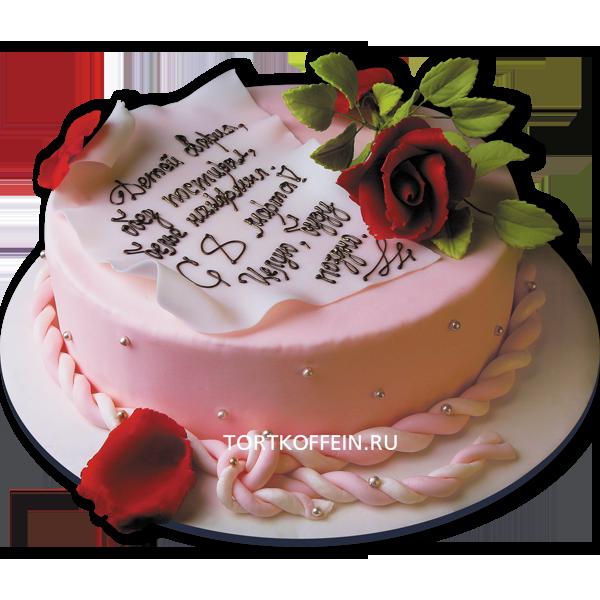 Надписи на тортах с 8 марта фото онлайн
