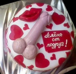Торти в Києві фото, фото 0194