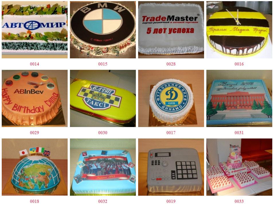 Торт на корпоратив в Києві