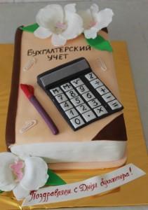 Торт на день народження, фото 00115