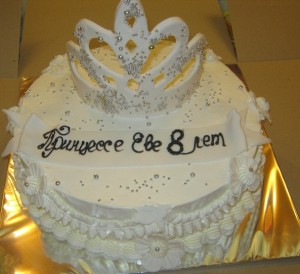 Торти в Києві фото, фото 0400