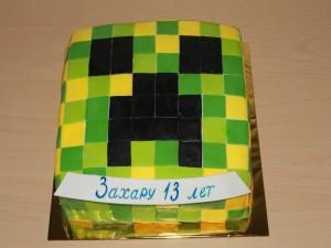 Торти в Києві фото, фото 0377