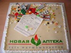 Торти на корпоратив, фото 0002