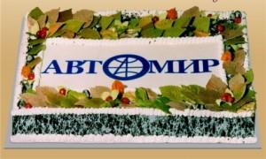 Торти на корпоратив, фото 0014