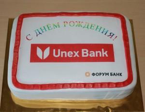Торти на корпоратив, фото 0021