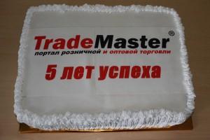 Торти на корпоратив, фото 0028