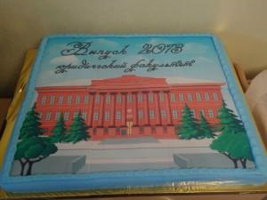 Торти на корпоратив, фото 0031